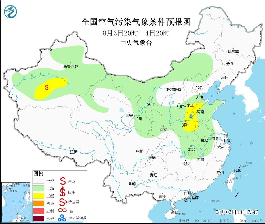 空气污染气象条件预报图